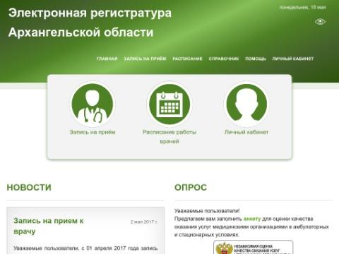 Работа онлайн каргополь вебкам студия zori